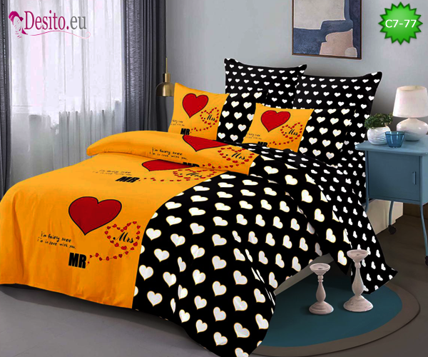 Спално бельо с код C7-77