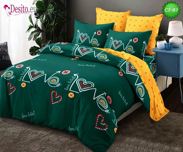 Спално бельо от 100% памук, 6 части - двулицево, с код C7-87