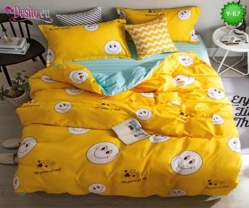 Единично спално бельо с код Y-67
