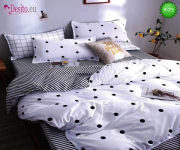 Единично спално бельо с код Y-73