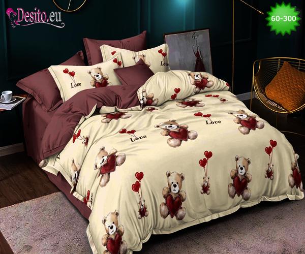 Спално бельо с код 60-300