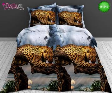 5D спално бельо с код B-543