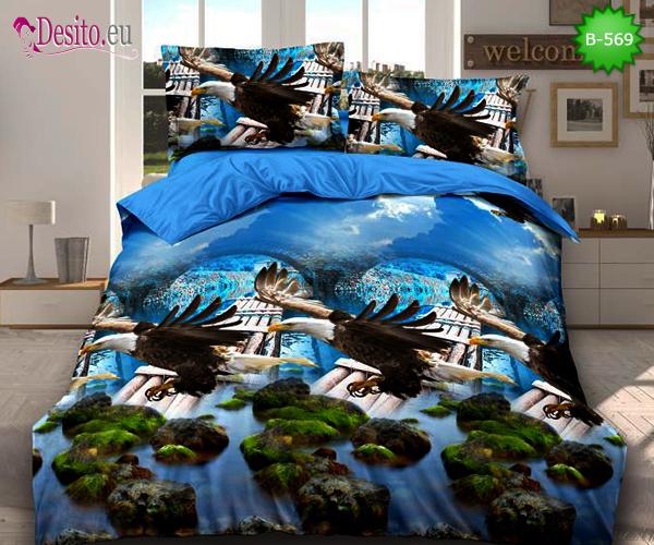 5D спално бельо с код B-569