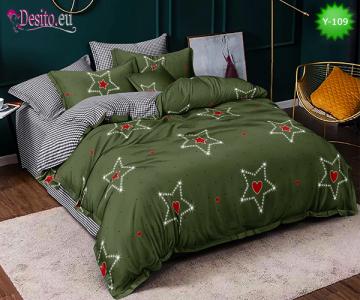 Единично спално бельо с код Y-109