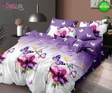 Спално бельо с код 60-305