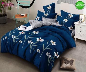 Спално бельо с код 60-308
