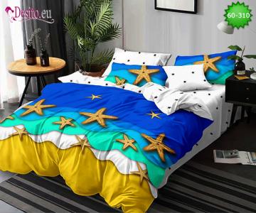Спално бельо с код 60-310