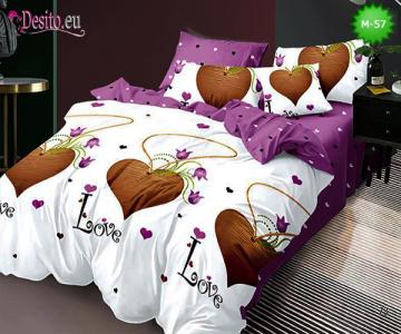 Спално бельо с код M-57
