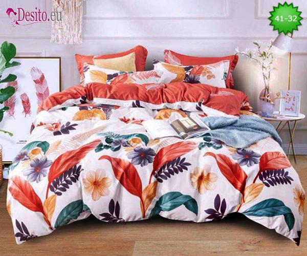 Спално бельо от 100% памук, 4 части - двулицево, с код 41-32