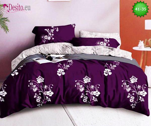 Спално бельо от 100% памук, 4 части - двулицево, с код 41-35