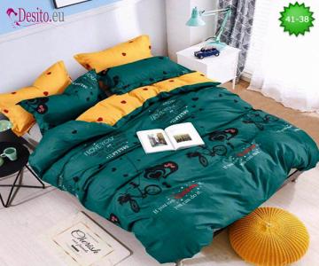 Спално бельо с код 41-38