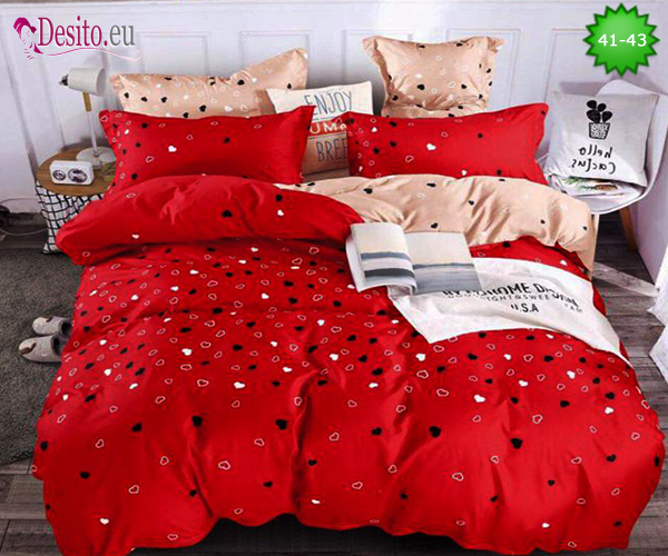 Спално бельо от 100% памук, 4 части - двулицево, с код 41-43