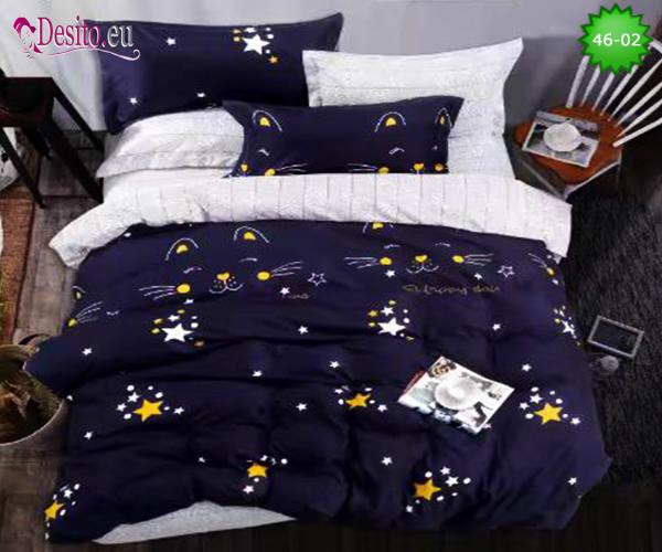 Спално бельо от 100% памук, 4 части - двулицево, с код 46-02