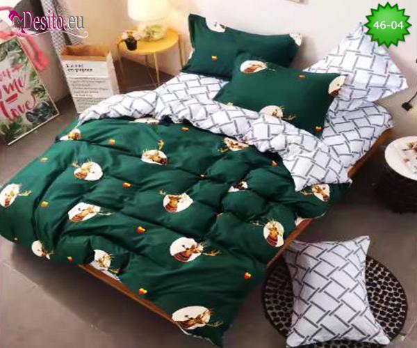 Спално бельо от 100% памук, 4 части - двулицево, с код 46-04