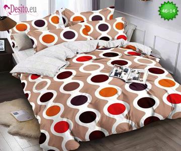 Спално бельо с код 46-14