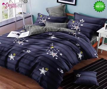 Спално бельо с код 46-18