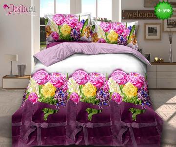 5D спално бельо с код B-598