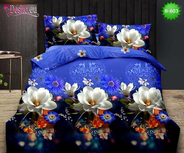 5D спално бельо с код B-603