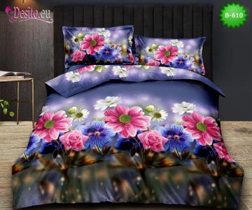 5D спално бельо с код B-610