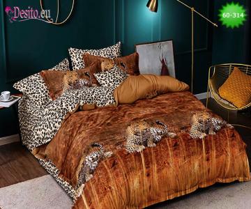 Спално бельо с код 60-314