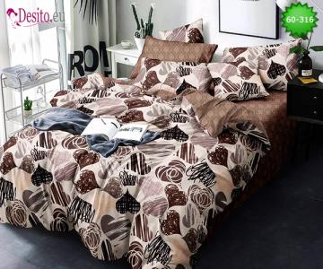 Спално бельо с код 60-316