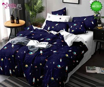 Спално бельо с код 60-317