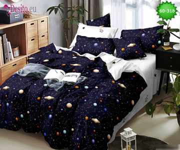 Спално бельо с код 60-318