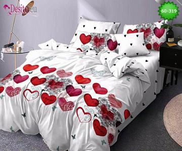 Спално бельо с код 60-319