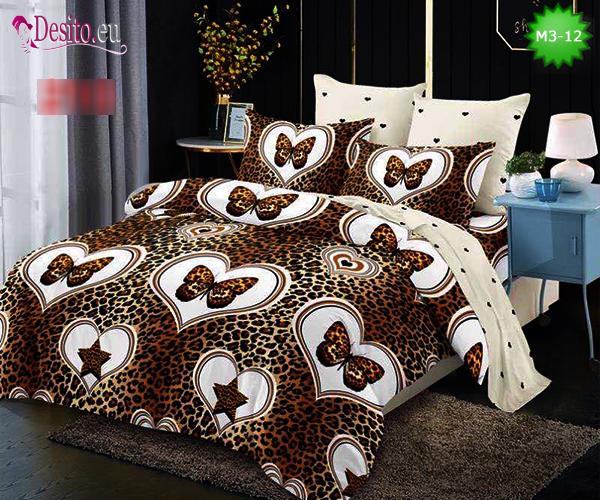 Спално бельо от 100% памук, 6 части, двулицево с код M3-12