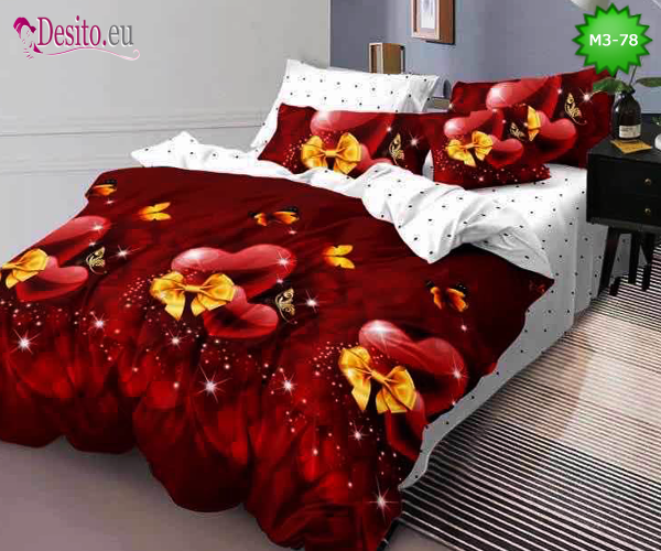 Спално бельо от 100% памук, 6 части - двулицево, с код M3-78