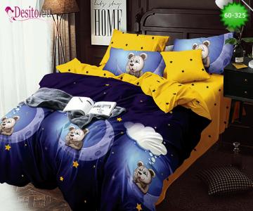 Спално бельо с код 60-325