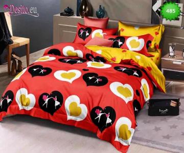 Спално бельо с код 485