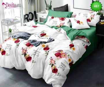 Спално бельо с код 487