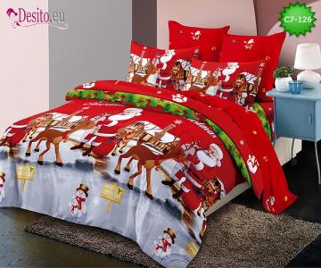 Коледно спално бельо с код C7-126