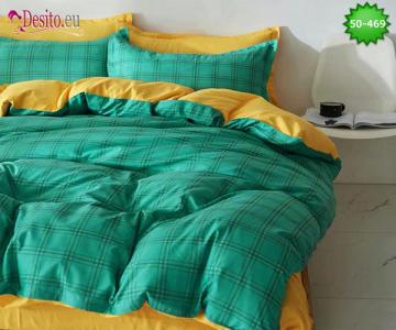 Спално бельо с код 50-469