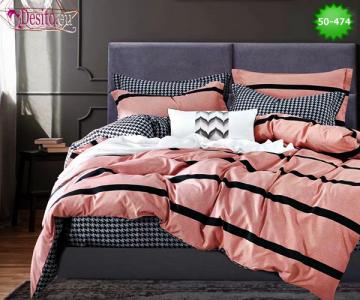 Спално бельо с код 50-474
