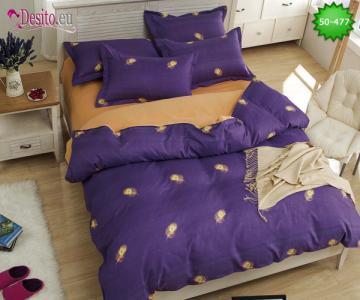 Спално бельо с код 50-477