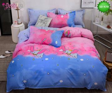 Спално бельо с код 50-478