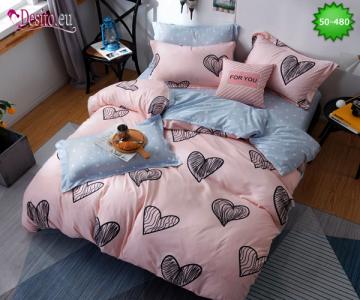 Спално бельо с код 50-480