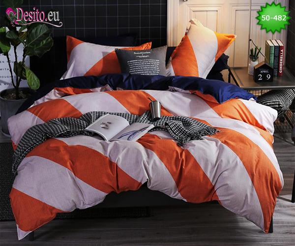 Двулицево спално бельо от 100% памук, 4 части с код 50-482
