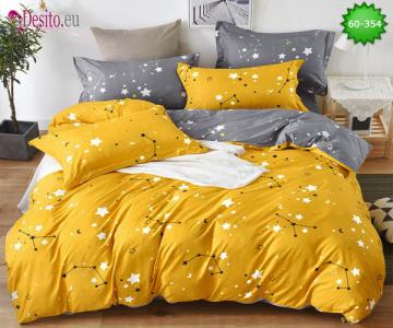 Спално бельо с код 60-354