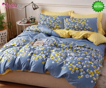 Спално бельо с код 60-356