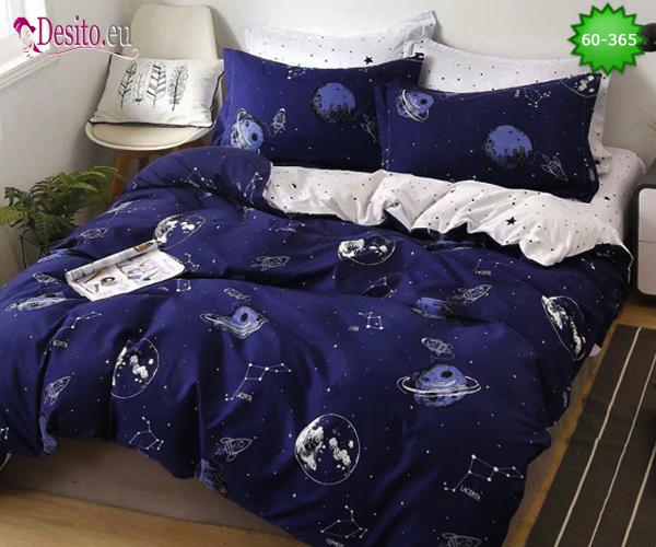 Спално бельо с код 60-365