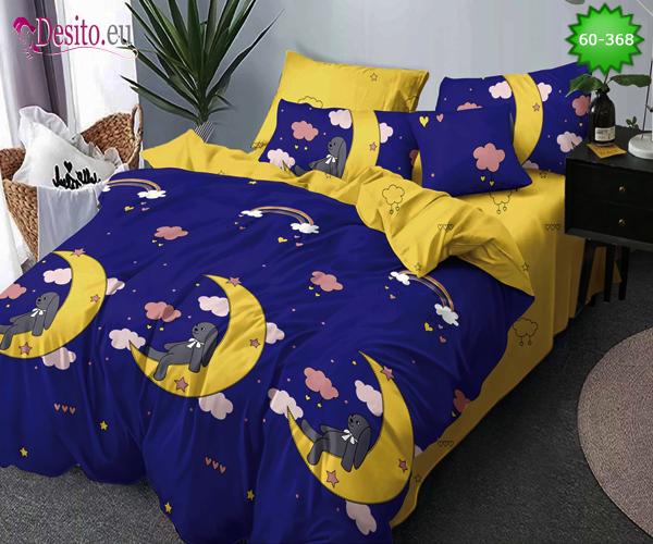 Спално бельо с код 60-368