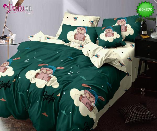 Двулицево спално бельо от 100% памук, 6 части с код 60-370
