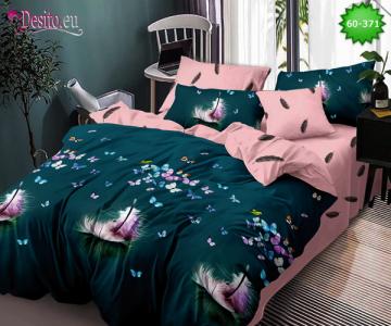 Спално бельо с код 60-371