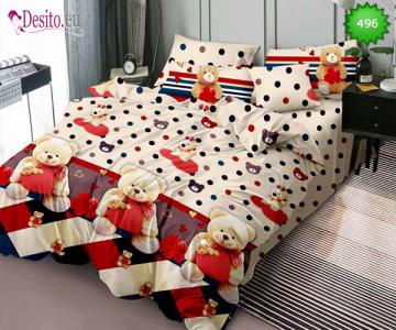 Спално бельо с код 496
