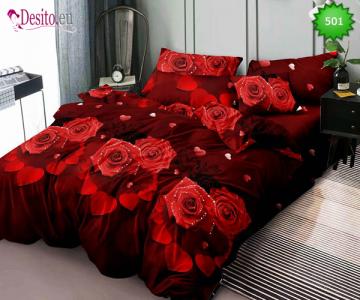 Спално бельо с код 501