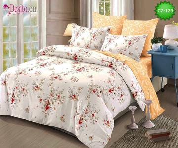 Спално бельо с код C7-129