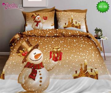Коледно спално бельо с код 41-50